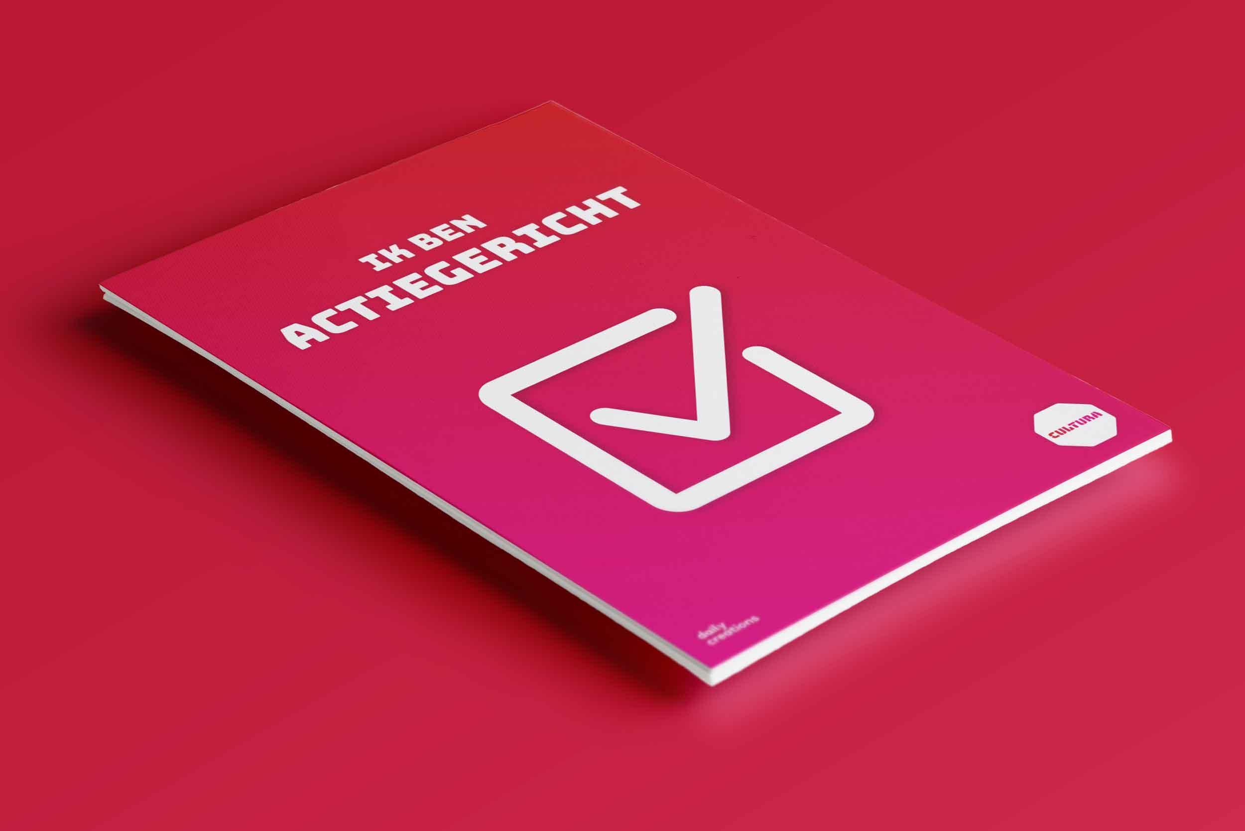 Poster design principle 3